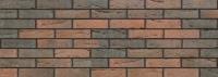 Кирпич лицевой Баварская кладка Кора дуба с песком одинарный