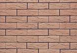 2702 Фасадный кирпич Светло-коричневый