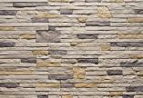 9001 Каменная гряда Белая
