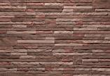 9009 Каменная гряда Темно-коричневая