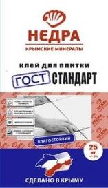 Клей для плитки ГОСТ СТАНДАРТ